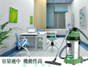 Picture of 吸塵器  proclean 313