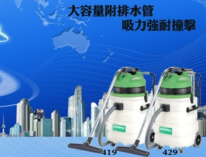 Picture of 吸塵器 proclean 429