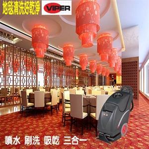 Picture of VIPER SL 1610SE 蒸氣式地毯機