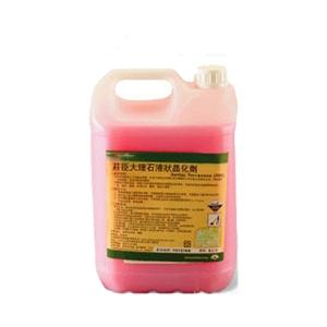 Picture of 莊臣欣業大理石液狀晶化劑