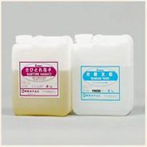 Picture of Ishinol 花子洗淨劑&分散太郎中合劑
